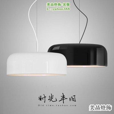 「源品燈飾」設計師loft歐式簡約現代燈飾餐廳臥室復古史密斯菲爾吊燈Y.P.234