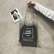 【小叮噹包包閣】 學生仙女大包包女2018夏季新款手提單肩包果凍包韓版大容量托特包