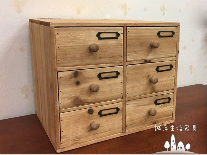 ~誠萍生活家具~ZAKKA日式六抽文件收納櫃 置物櫃 實木櫃 桌上型(原木色)~直購價$1290