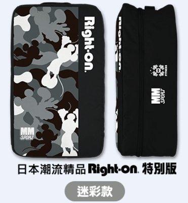 7-11 迪士尼系列 盛夏運動趣 日本潮流精品Right-on特別版 立體鞋袋收納包 (迷彩款)