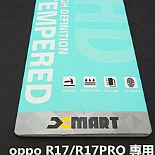 金山3C配件館 oppo R17 R17 PRO CPH1879 CPH1877 9H鋼化玻璃貼 鋼化貼 鋼膜 不是滿版