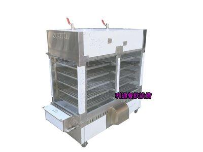 《利通餐飲設備》自動加水 10抽型包子展示櫃 蒸包機 保溫箱
