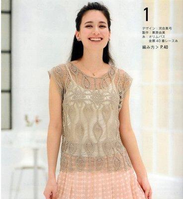 編織Olympus金票蕾絲罩衫材料包~...