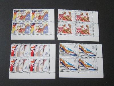 【雲品】塞浦路斯Cyprus 1992 Sc 791-4 Olympic BLK(4) set MNH