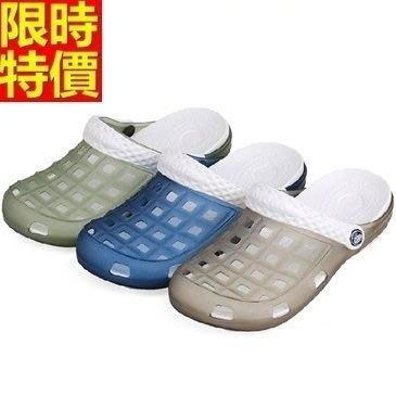 洞洞鞋 果凍鞋 男女涼鞋-休閒防滑舒適沙灘鞋子(單雙)3色67u26[獨家進口][米蘭精品]