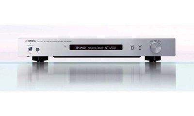 『J-buy』日本~YAMAHA NP-S2000-S 192kHz 網路音頻撥放器 iPod iPhone FLAC WAV MP3 WMA AAC