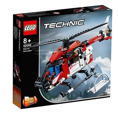 2019新品 樂高LEGO 科技系列 42092 救援直升機