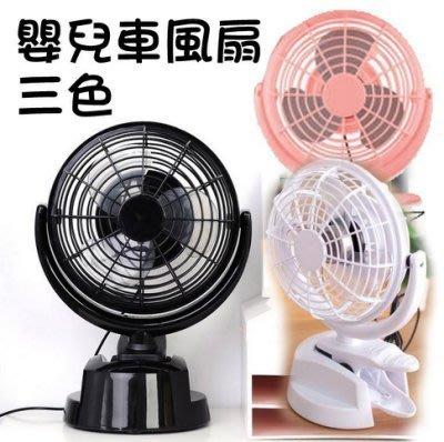 ~小妍3C~ 嬰兒車風扇 迷你風扇 立式 夾式 兩用 USB風扇 夾扇 桌夾小風扇