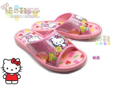 ☆綺的鞋鋪子☆HELLO KITTY.凱蒂貓 三麗鷗 816 桃色 867  凱蒂貓兒童拖鞋.台灣製 MIT