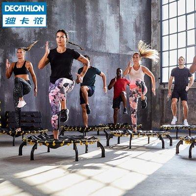 蹦床迪卡儂蹦床家用專業彈跳床成人蹦蹦床健身房室內專用跳跳床EYJS