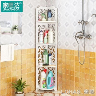 浴室置物架衛生間轉角架落地三角架子廁所衛浴洗手間收納架 igo 橙子百貨