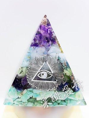 奧剛石 (大型) ~由靈氣師父客製化個人生命靈數奧剛石 ~奧剛能量石 奧剛水晶 ~ Orgonite ~奧剛金字塔 淨化