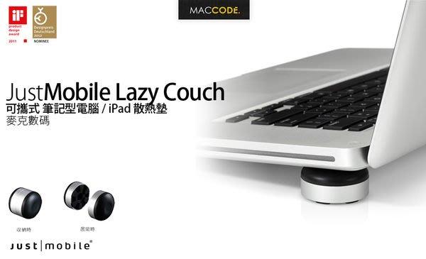 JustMobile Lazy Couch 可攜式 筆記型電腦/平板電腦 散熱墊 現貨 含稅 免運費