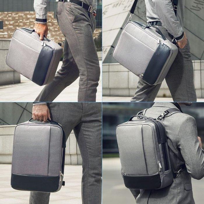 三合一商務功能包 紳士品格 超強收納 每人僅限一個 限量搶購