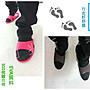 皮爾卡登環保拖 素面環保拖鞋 SGS檢驗合格 環保拖鞋 皮爾卡登正版授權 皮爾卡登 室內拖鞋 創兆新鞋業