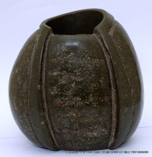 《和平藝坊》花蓮金石~~哈達(吉野的石雕作品)-