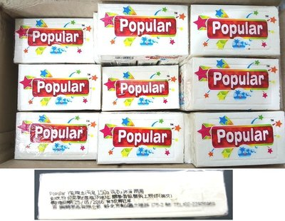 Popular 肥皂 72塊入150g  2016年新貨 ~ 萬能百貨