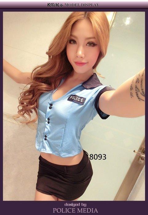 角色扮演 Cosplay 服裝 藍色女警服黑色短裙情趣睡衣 性感睡衣 PARTY扮演 空姐 警察服 8093~時尚花園館