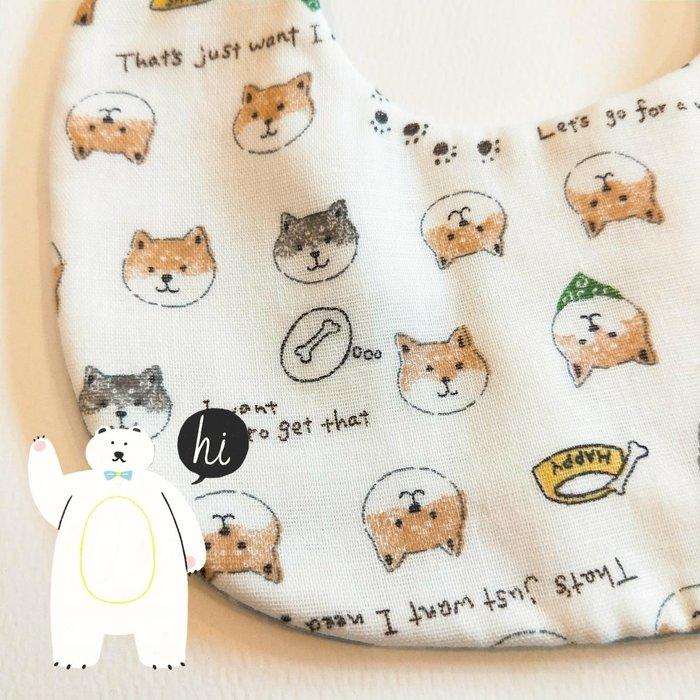 米咕手作 △ 寶寶六重紗 圍兜兜 / 口水巾 / 領巾 |可愛財犬 VS 北極熊| 雙面都美美的