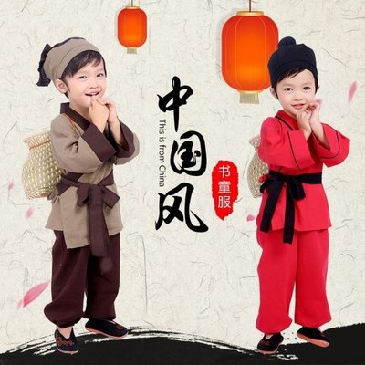 ZIHOPE 兒童攝影漢服古裝國學服男女鋤禾古裝憫農表演出服裝書童裝書生ZI812