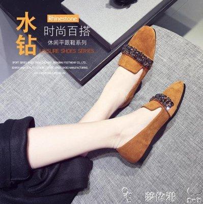 深口女鞋秋季韓版女孕婦單鞋水鉆軟底女鞋豆豆鞋平底瓢鞋