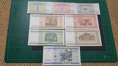 白俄羅斯建築版紙鈔一組7張