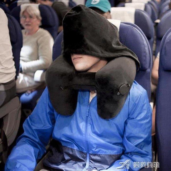 免運 可開發票 U型枕旅行枕出國旅行必備神器充氣頸椎枕便攜吹氣枕飛機護頸枕 【創意當鋪】