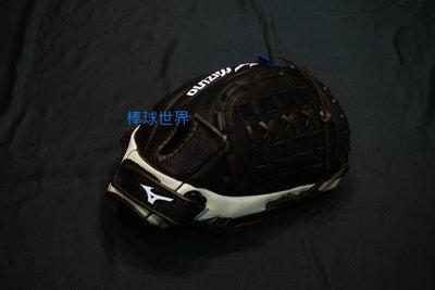 棒球世界Mizuno 美津濃 FRANCHISE 壘球手套312637 投手內野特價12.5吋