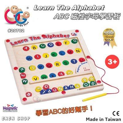 Enen Shöp @GOGO TOYS高得玩具 #20702 ABC磁性字母學習板 gogotoys