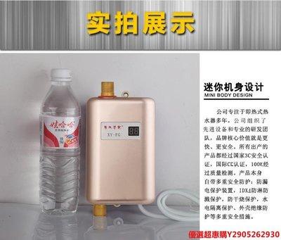 110V電熱水器 即熱式電熱水器電熱水龍頭廚房熱水寶熱加熱恒溫迷妳小廚寶優選超惠購