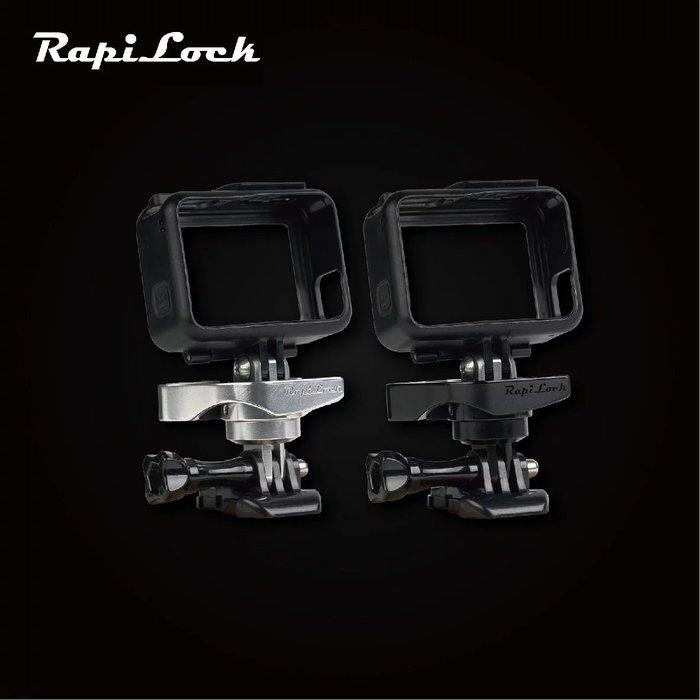 RAPILOCK 360 快扣套組 GOPRO HERO全機適用 360快拆 磁鐵相吸技術 T6鋁合金 台南 PQS