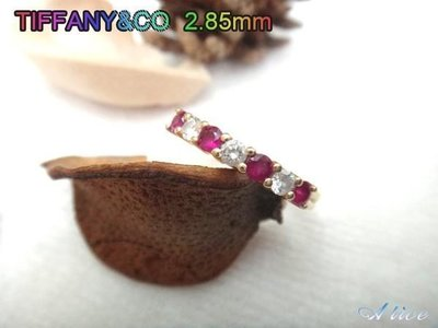《嚴選‧收藏》精緻絕倫‧TIFFANY&CO~2.85mm-4紅寶+3鑽石純18K金爪鑲線戒~稀有絕版品