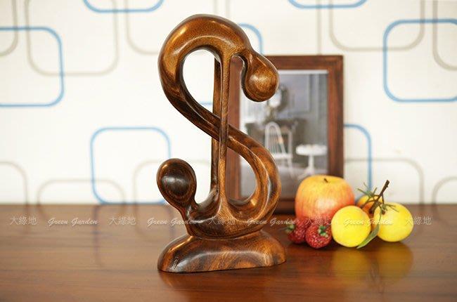 木藝品 飲食男女(30CM)【大綠地家具】木藝品/印尼進口/手工藝/居家佈置/擺飾品/峇厘島風
