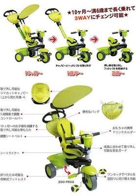 Smarttrike smart trike 多功能  三輪車 Chicco vtech fisher price
