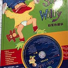 二手童書 【好笑的威利  Silly Willy 】東西圖書 精裝本 (1書+1VCD) 九成新