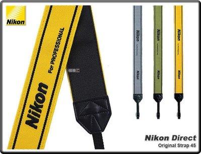 ☆相機王☆Nikon Direct Original Strap 45 原廠相機背帶 黃色〔D700 D800 適用〕2