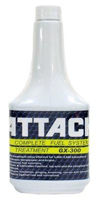 油購站 含發票 可自取 ATTACH 愛鐵強 GX-300 燃油系統 清潔劑 長效 潤滑油道 老車回春