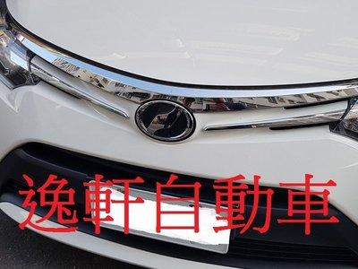 (逸軒自動出)TOYOTA 2014~2017 VIOS 用 前、後 閃電標誌 MARK LOGO~價格為前+後日本件