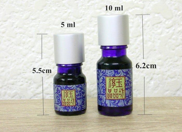 淳玉晶品坊~100%天然芳療 (無化學添加)~檀香精油~養貔貅~加強能量~強化磁場~能量精油~貔貅乖乖~5ml