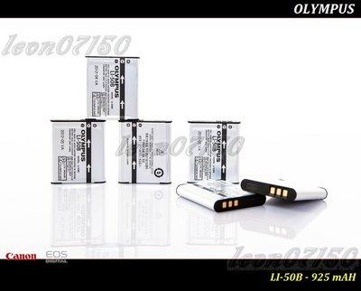 【限量促銷】全新原廠OLYMPUS LI-50B公司貨鋰電池925mAh-U6000/U8000/U9000