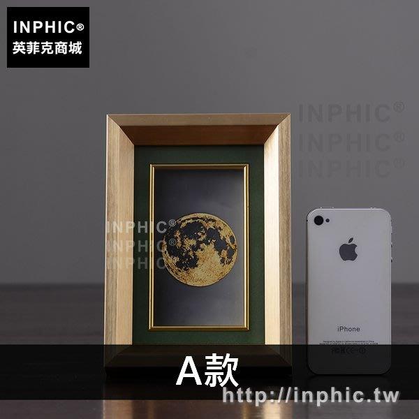 INPHIC-裝飾品家居玻璃拉絲金相框桌面擺件歐式-A款_mmlF