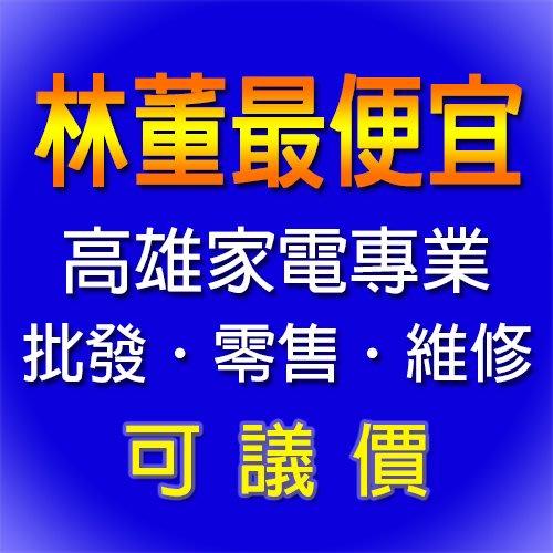 【林董最便宜】歌林 冷氣【KOU-36207/KSA-362S07】定頻 四方吹 一對一分離式 *可議*高雄實體*另有窗型
