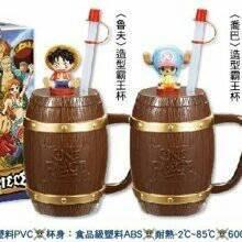 航海王 海賊王造型杯 魯夫馬克杯 喬巴馬克杯 橡木桶樣式造型杯 索隆 香吉士海賊王水杯航海王造型霸王杯 海賊王霸王杯