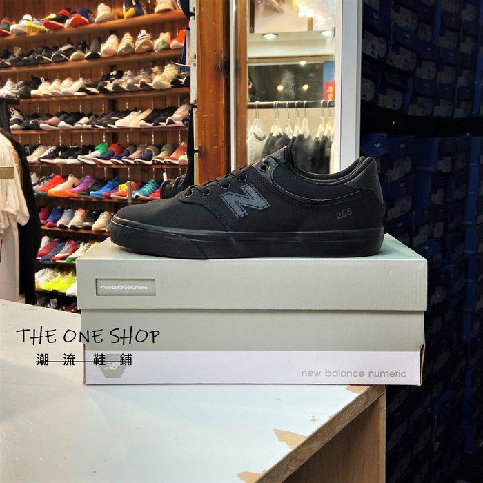 new balance nb YS255TRB 黑色 全黑 黑鞋 帆布 膠底 帆布鞋 休閒鞋