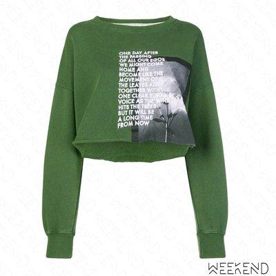 【WEEKEND】 EACH X OTHER 短版 下擺不修邊 背後文字 長袖 上衣 綠色 18秋冬