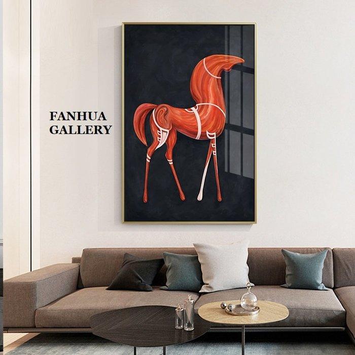 C - R - A - Z - Y - T - O - W - N 抽象紅色藝術觀馬掛畫客廳玄關大氣裝飾畫美式時尚裝飾畫