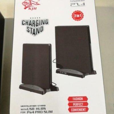 PS4 slim / Pro 通用款 直立架 PRO 散熱直立架(簡易型) 黑色