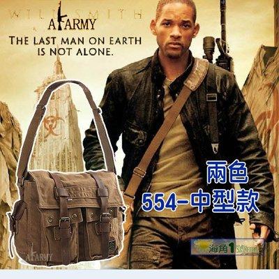 潮流好皮嚴選英國BELSTAFF同款威爾史密斯代言軍用背包 四方形中包554超耐用牛皮帆布包 電影我是傳奇指定用包