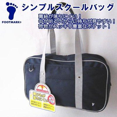 【日本高校書包代購】FOOTMARK 女生尼龍書包 型號101373