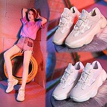 【潘多拉鞋櫃】運動鞋女韓版ulzzang原宿百搭網鞋透氣網面厚底椰子鞋新款老爹鞋
